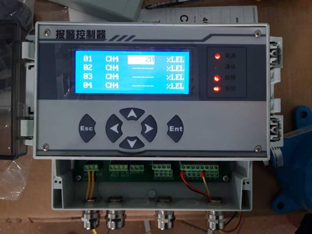 Bộ hiển thị khí gas thông minh NA1000J